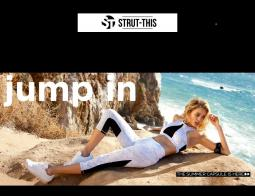 Strut-this Promo Codes 2018