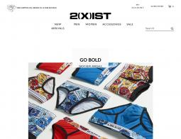 2(x)ist Coupon Codes 2018
