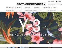 Brother2Brother Voucher Code 2018