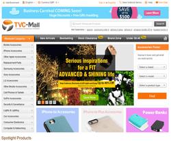 TVC-Mall Promo Code 2018
