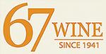 67 Wine Promo Codes & Deals