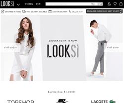 LOOKSI Promo Codes 2018