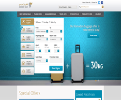 Oman Air Promo Codes 2018