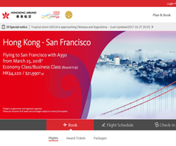 Hong Kong Airlines Promo Codes 2018