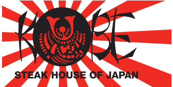 Kobe Steakhouse Coupons