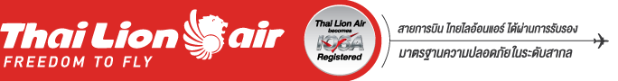 Thai Lion Air Promo Codes